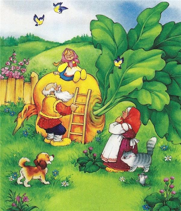 репка сказка картинка для детей
