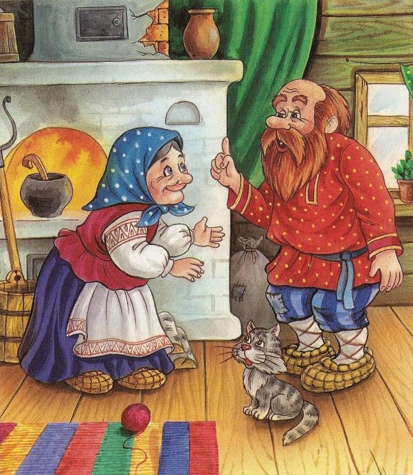 Сказки  Картинки и разговоры