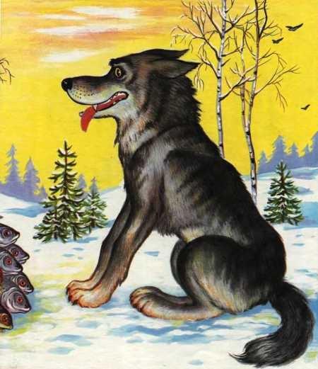 Картинки медведь сказочный для детей