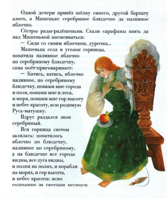 Владимир колычев стальной мотылек читать онлайн