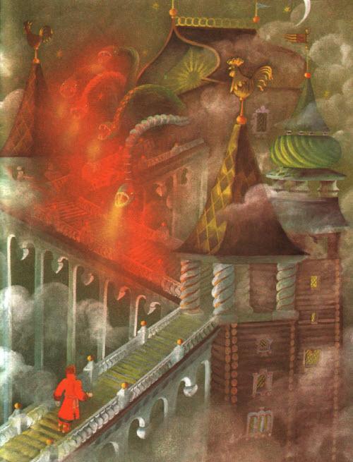 Подземные царства русская народная сказка в картинках 3