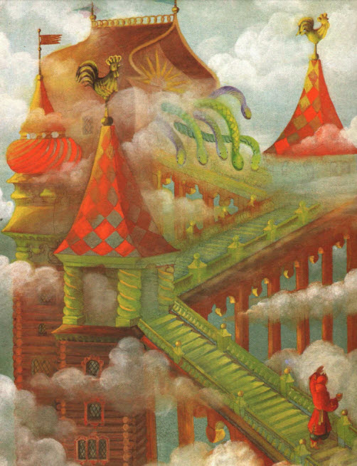 Подземные царства русская народная сказка в картинках 8