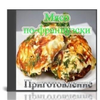 Как приготовить грибы с кабачками в духовке