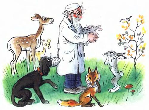 Картинки для детей  Животные Домашние и дикие животные