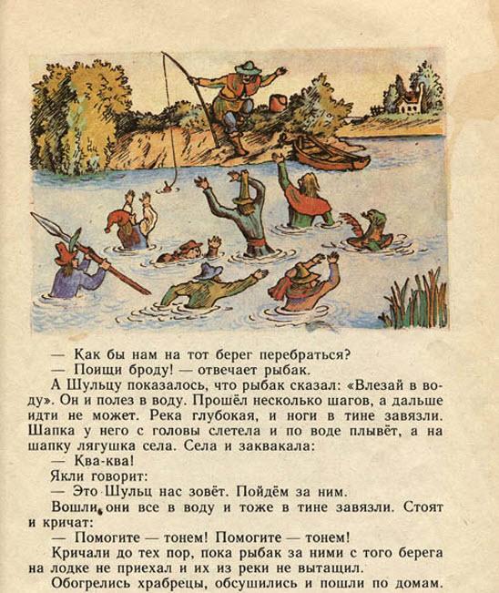 Детские рисунки сказки гримм