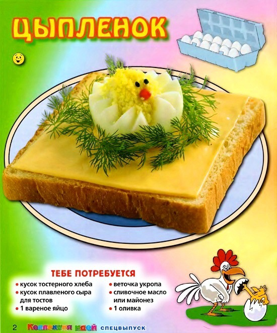 Как приготовить крем безе на торт