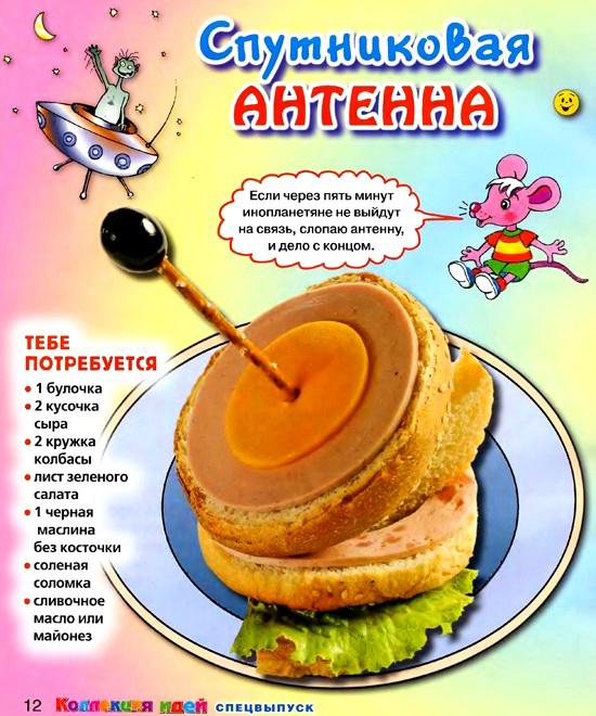 Торт на сметане рецепты с фото простые и вкусные