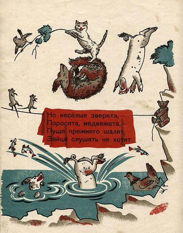 "Путаница"" К.Чуковский Рисунки В ...: ollforkids.ru/skazkart/4448-putanica-kchukovskiy-risunki..."