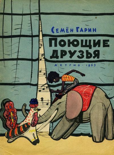 Морозко сказка с картинками русская народная сказка 14