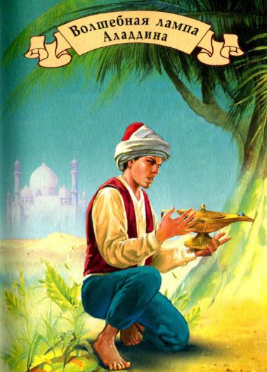 Набоков волшебник книга читать