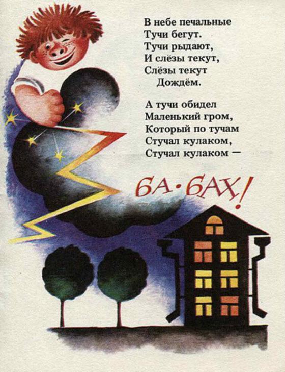 Смотреть русский фильм инструктор