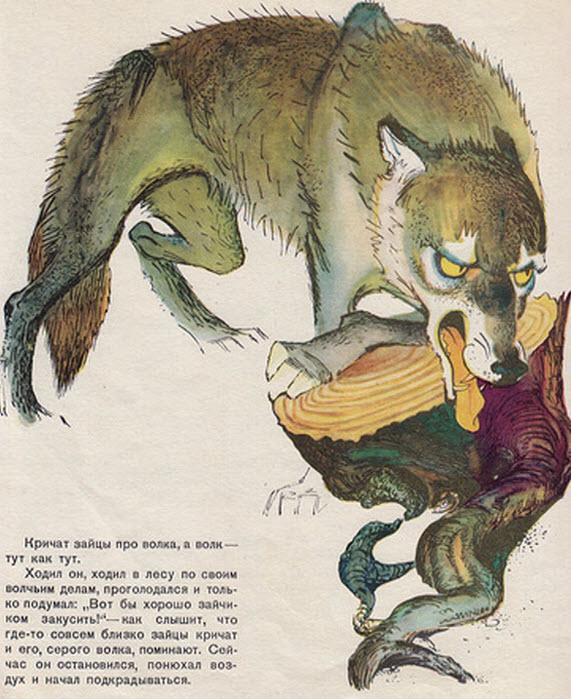 Читать детям Сказки  bariusru