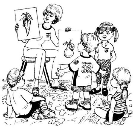 Воспитатель раскраска для детей