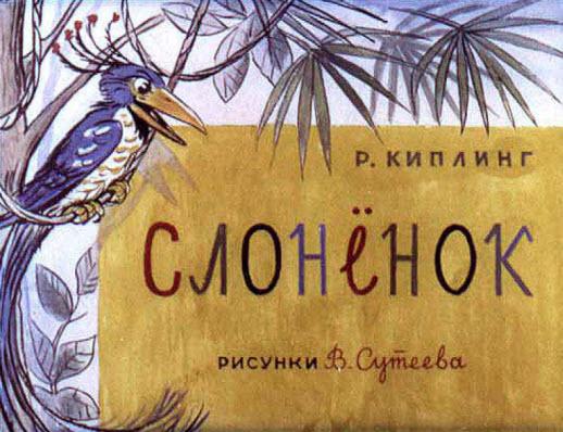 Анатолий андреев читать онлайн