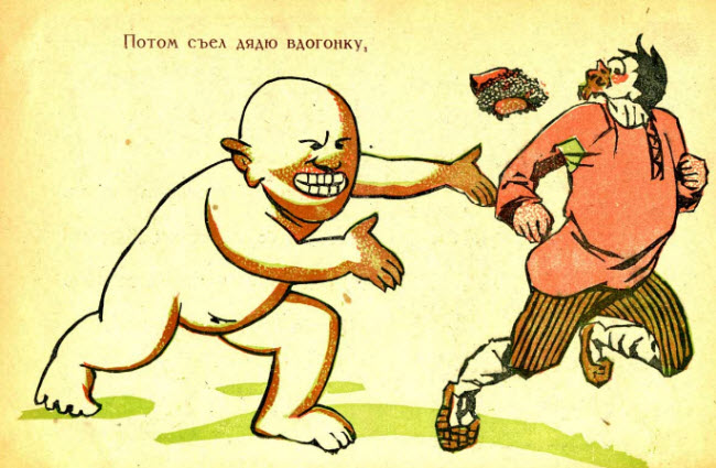 сивка бурка мультфильм смотреть онлайн бесплатно в хорошем качестве: