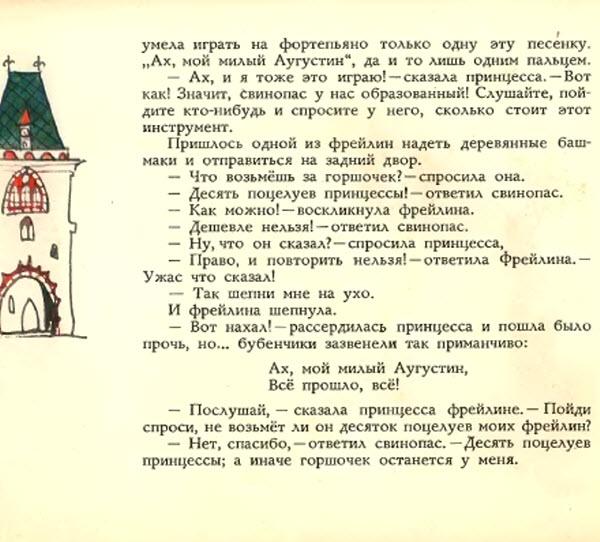 Холоденко юрий александрович демон-телохранитель 1 читать