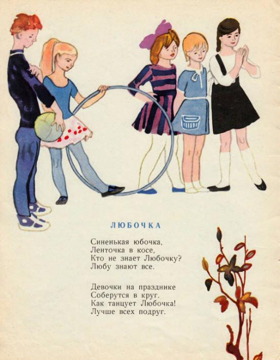 Морозко сказка с картинками русская народная сказка 12