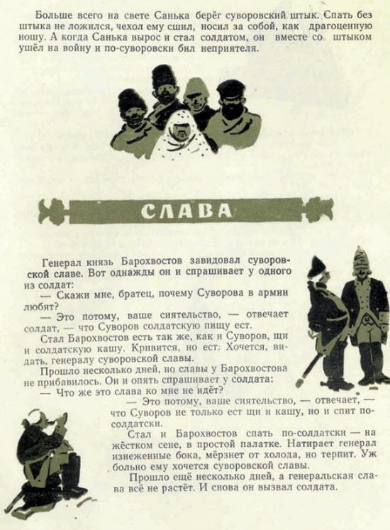 билеты на кремлевскую елку для детей с родителями