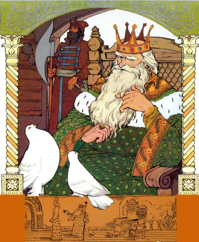 Подземные царства русская народная сказка в картинках 10
