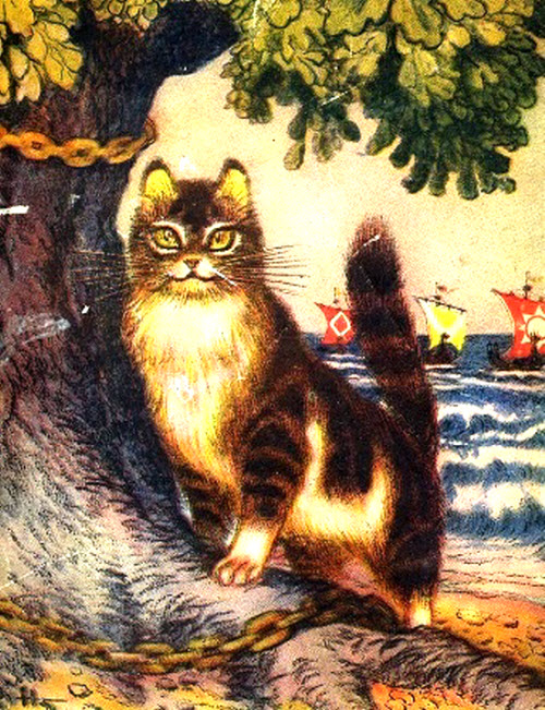 Сказка кот ходит по цепи кругом