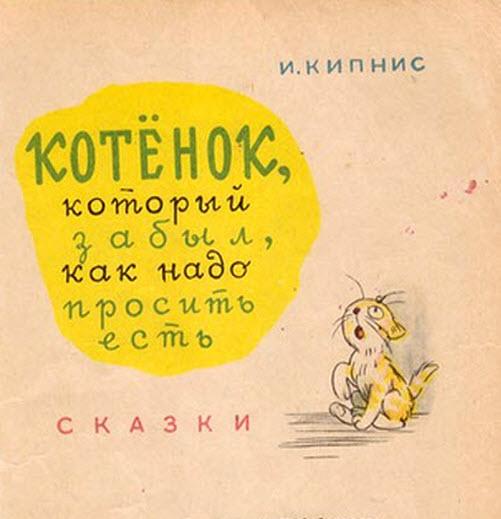 Читать книгу умереть чтобы родиться