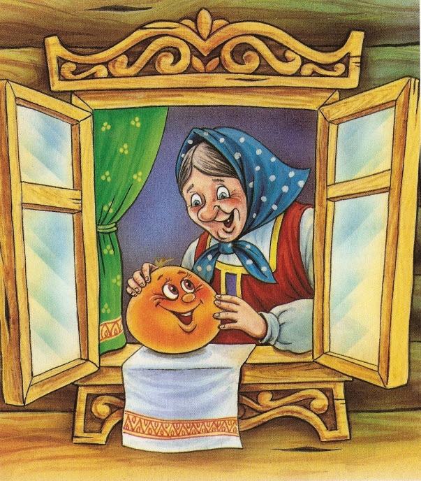Картинки бабушки и дедушки в окне