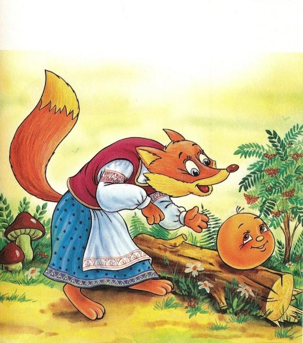 картинки из сказки колобок лиса