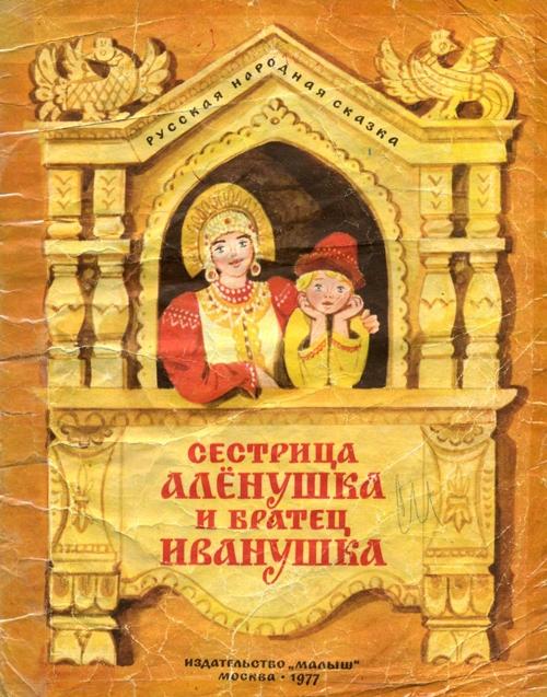 Читать сказки чуковский с картинками читать онлайн