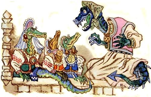 картинки для детей чудо юдо