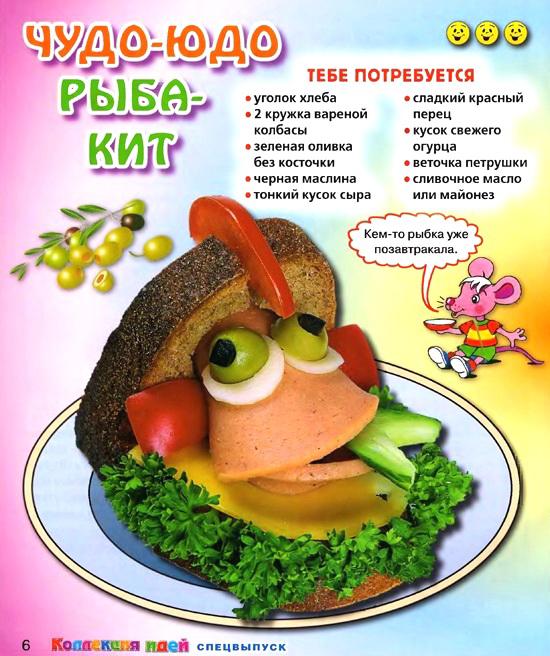 Как варить прикорм из овощей ребенку 6 месяцев.