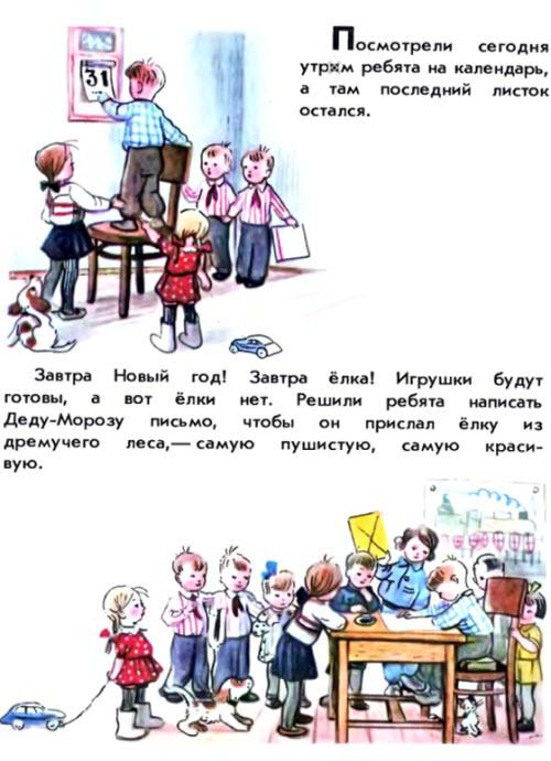 Английский язык в картинках для детей скачать бесплатно