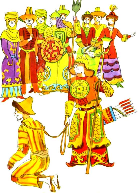 иллюстрации к казахской сказке добрый и злой этих